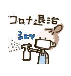 コロナに負けない♡おだんごガール(個別スタンプ:5)