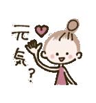 コロナに負けない♡おだんごガール(個別スタンプ:6)