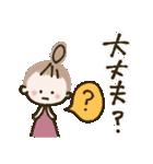 コロナに負けない♡おだんごガール(個別スタンプ:8)
