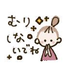 コロナに負けない♡おだんごガール(個別スタンプ:9)