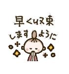 コロナに負けない♡おだんごガール(個別スタンプ:10)