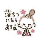 コロナに負けない♡おだんごガール(個別スタンプ:15)
