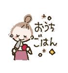 コロナに負けない♡おだんごガール(個別スタンプ:18)