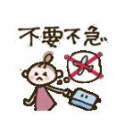 コロナに負けない♡おだんごガール(個別スタンプ:19)