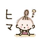 コロナに負けない♡おだんごガール(個別スタンプ:20)
