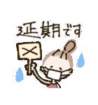 コロナに負けない♡おだんごガール(個別スタンプ:21)