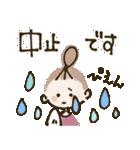 コロナに負けない♡おだんごガール(個別スタンプ:22)