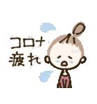 コロナに負けない♡おだんごガール(個別スタンプ:24)