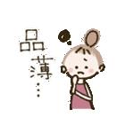 コロナに負けない♡おだんごガール(個別スタンプ:26)