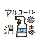 コロナに負けない♡おだんごガール(個別スタンプ:30)