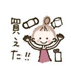 コロナに負けない♡おだんごガール(個別スタンプ:31)