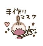 コロナに負けない♡おだんごガール(個別スタンプ:32)