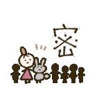 コロナに負けない♡おだんごガール(個別スタンプ:35)