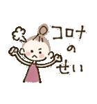 コロナに負けない♡おだんごガール(個別スタンプ:40)