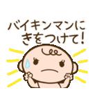 妊婦さん応援!ベビーからのメッセージ!(個別スタンプ:08)