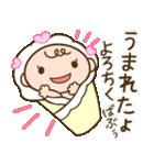 妊婦さん応援!ベビーからのメッセージ!(個別スタンプ:40)