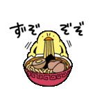 ひよこ人間ぴよの食べ物スタンプ(個別スタンプ:03)