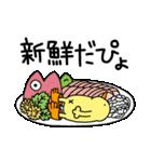 ひよこ人間ぴよの食べ物スタンプ(個別スタンプ:08)