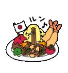 ひよこ人間ぴよの食べ物スタンプ(個別スタンプ:09)