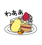 ひよこ人間ぴよの食べ物スタンプ(個別スタンプ:12)