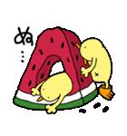 ひよこ人間ぴよの食べ物スタンプ(個別スタンプ:14)