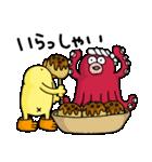 ひよこ人間ぴよの食べ物スタンプ(個別スタンプ:27)