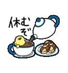 ひよこ人間ぴよの食べ物スタンプ(個別スタンプ:30)