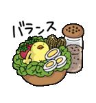 ひよこ人間ぴよの食べ物スタンプ(個別スタンプ:34)