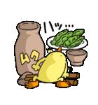 ひよこ人間ぴよの食べ物スタンプ(個別スタンプ:36)