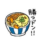 ひよこ人間ぴよの食べ物スタンプ(個別スタンプ:39)