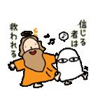おしゃべりの神様2(個別スタンプ:1)