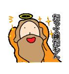 おしゃべりの神様2(個別スタンプ:5)