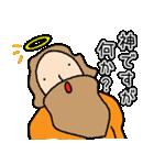 おしゃべりの神様2(個別スタンプ:6)