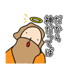 おしゃべりの神様2(個別スタンプ:7)