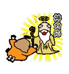 おしゃべりの神様2(個別スタンプ:10)