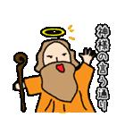 おしゃべりの神様2(個別スタンプ:16)