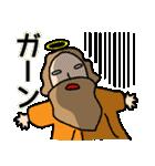 おしゃべりの神様2(個別スタンプ:18)