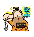 おしゃべりの神様2(個別スタンプ:19)
