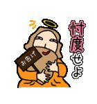 おしゃべりの神様2(個別スタンプ:20)