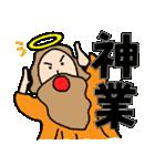 おしゃべりの神様2(個別スタンプ:24)
