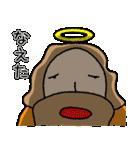 おしゃべりの神様2(個別スタンプ:30)