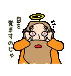 おしゃべりの神様2(個別スタンプ:31)