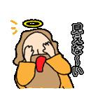 おしゃべりの神様2(個別スタンプ:38)