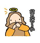 おしゃべりの神様2(個別スタンプ:39)