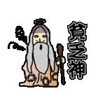おしゃべりの神様2(個別スタンプ:40)