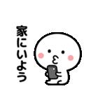 コロナの終息を願う☆2(個別スタンプ:1)