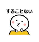 コロナの終息を願う☆2(個別スタンプ:2)