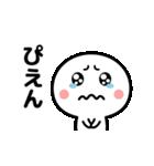 コロナの終息を願う☆2(個別スタンプ:3)