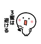 コロナの終息を願う☆2(個別スタンプ:4)