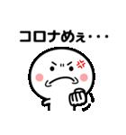 コロナの終息を願う☆2(個別スタンプ:5)